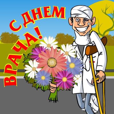 Поздравление шос аудио скачать на русском радио