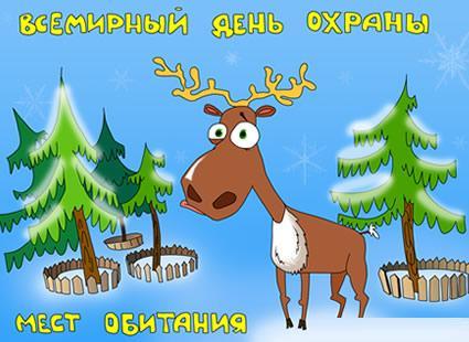 http://mycalend.ru/media/uploads/2012-08-30/priroda.jpg
